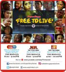 """Don't Miss This Week's Episode Of Superstory """"Free To Live"""""""